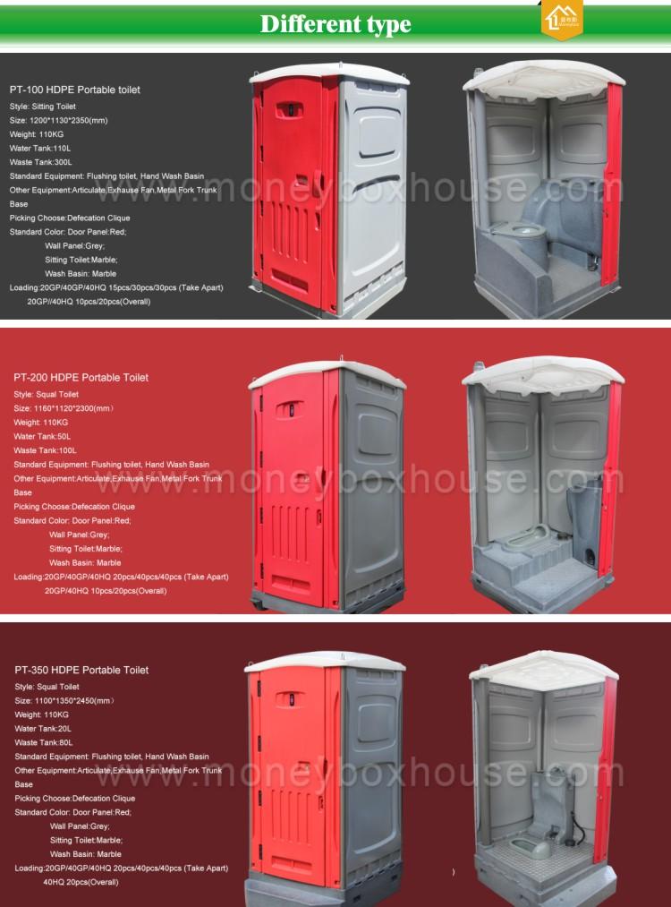 acheter toilette mobile toilette mobile toilette portative. Black Bedroom Furniture Sets. Home Design Ideas
