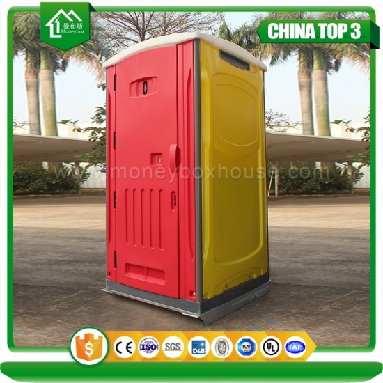 Rotomolding Mobile Toilet In China