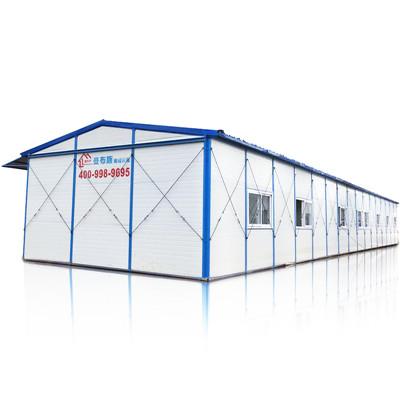 Vid o maisons de conteneurs d 39 exp dition maisons pr fabriqu es modernes for Maison prefabriquee occasion
